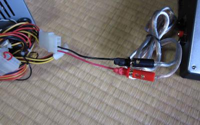 12V変換コネクタ
