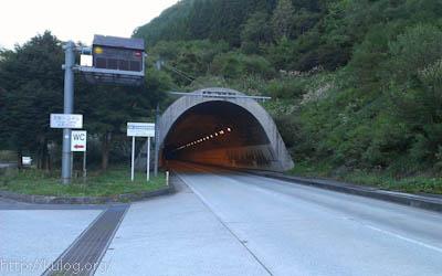 大崎トンネル