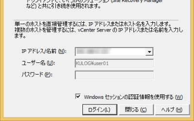vSphere Client 5.1