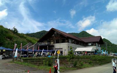三ノ倉高原に到着