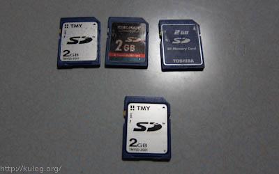 謎のSDカード