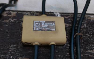 分配器 W-H772B