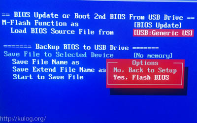 Yes, Flash BIOS