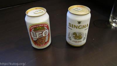 レオビールとシンハービール
