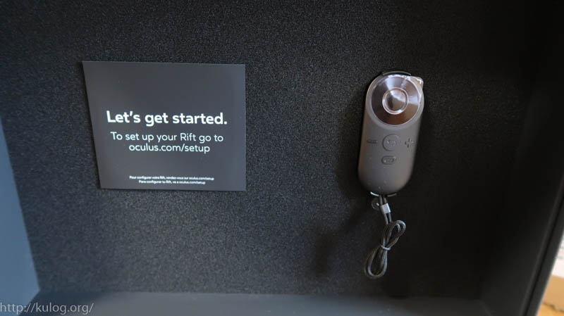 Oculus Remote