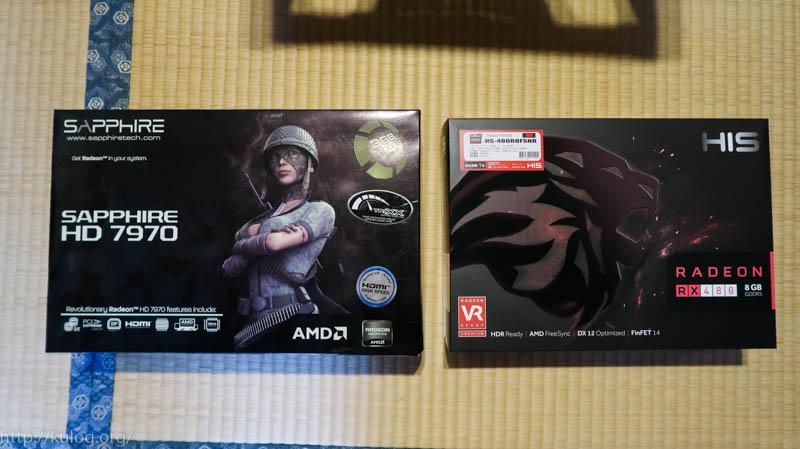 HD7970とRX480