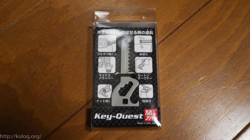Key-Quest
