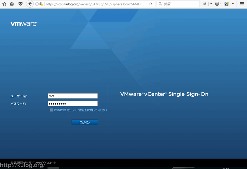 vSphere Clinet HTML5