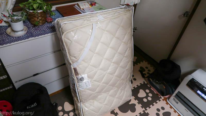 睡眠ハウスたかはら 二層式羊毛ベッドパッド