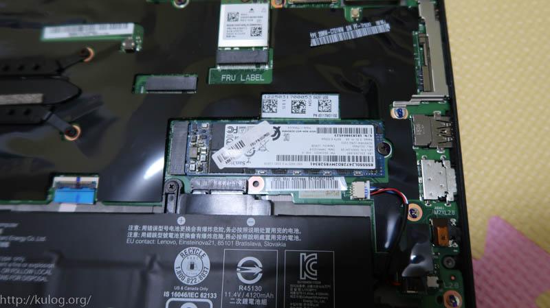 SSD発見