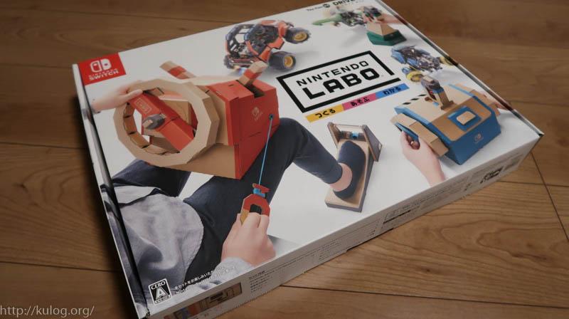 Nintendo Labo ドライブキット