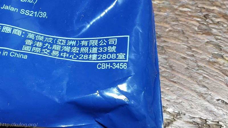CBH-3456