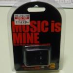 iPod shuffle?