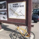 自転車で大内宿