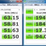 Vertex2 50GB FW1.25