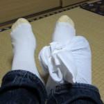 足をひねる