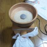米粉パン リベンジ