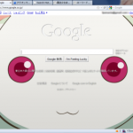Firefox4で強引にアドオンインストール