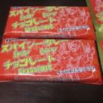 スパイシーカレーチョコレートを食ってみた