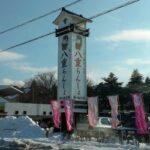 会津若松市を練り歩いた