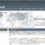 MyDNS.jpとお名前.comの連携設定