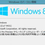 Windows 8.1 previewをつかってみた