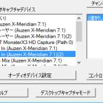 Windows8でDM626 H3をアマレコTVで音を出してみた