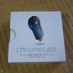 chromecastを買ってみた