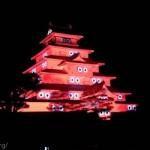 鶴ヶ城プロジェクションマッピング2015