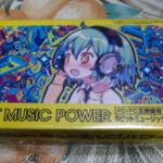 「8BIT MUSIC POWER」を買ってみた