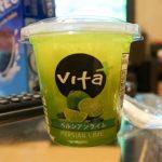 Vita+ペルシアンライムをたべてみた