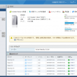 VMware ESXi 6.5U1はvSphere Clientが使えなくなった