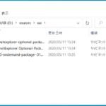 Windows 10へ.net framework 3.5をGPO配布(オフライン環境)